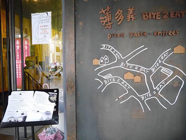 薄多義市府店 Bite 2 Eat