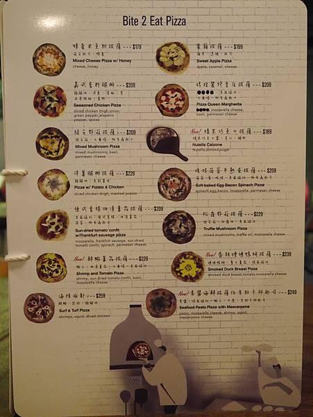薄多義市府店 Bite 2 Eat (21)