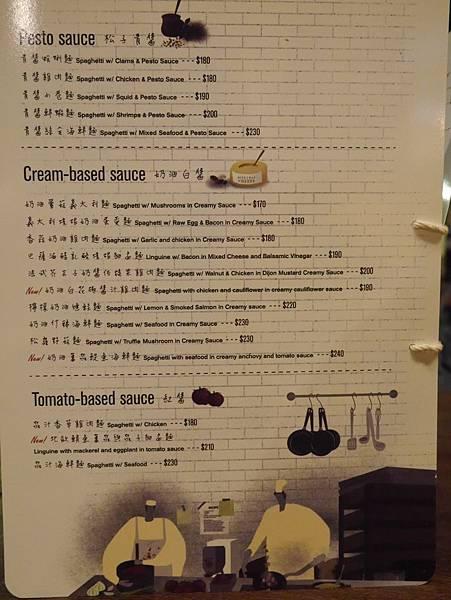 薄多義市府店 Bite 2 Eat (22)