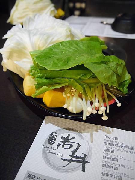 天母尚井日式涮涮鍋 (17)