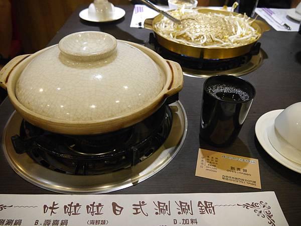 卡拉拉日式涮涮鍋 (14)