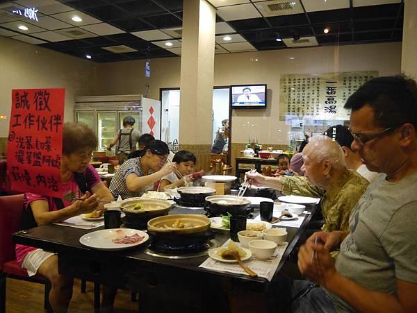 卡拉拉日式涮涮鍋 (4)