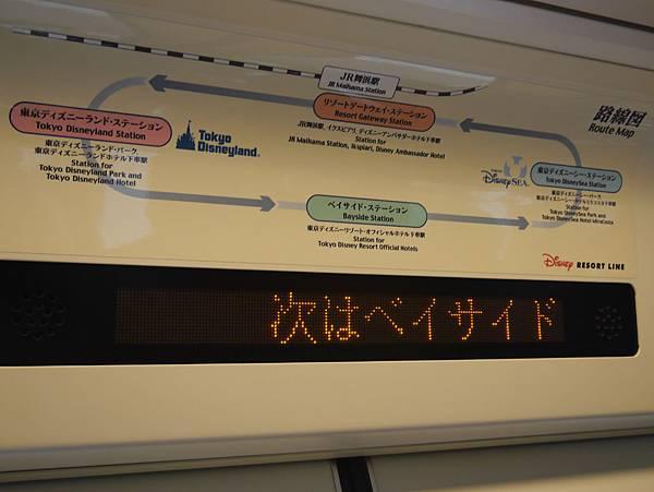 東京迪士尼海洋 Tokyo Disneysea (1)