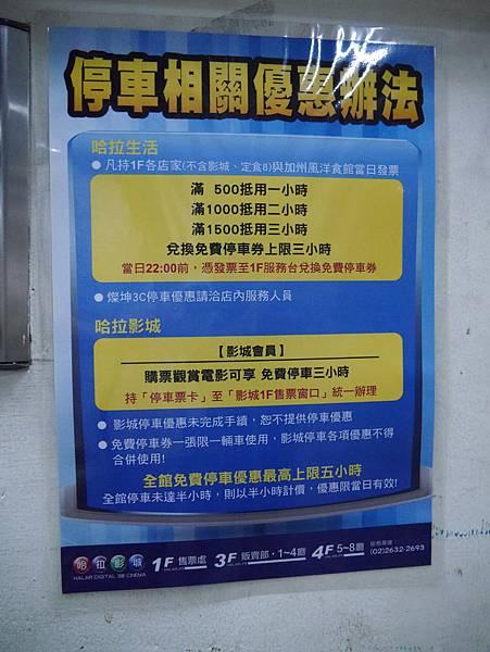 五星主廚快餐車Chef movie 0 (20)