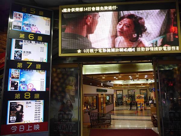 五星主廚快餐車Chef movie 0 (22)
