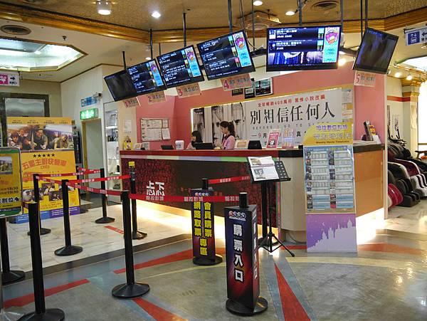 五星主廚快餐車Chef movie 0 (21)