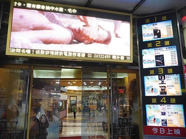 五星主廚快餐車Chef movie 0 (23)