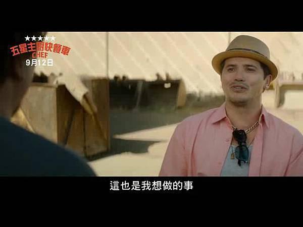 五星主廚快餐車Chef movie 0 (6)