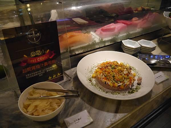 絲路宴餐廳  The Westin Taipei 台北威斯汀六福皇宮 (36)