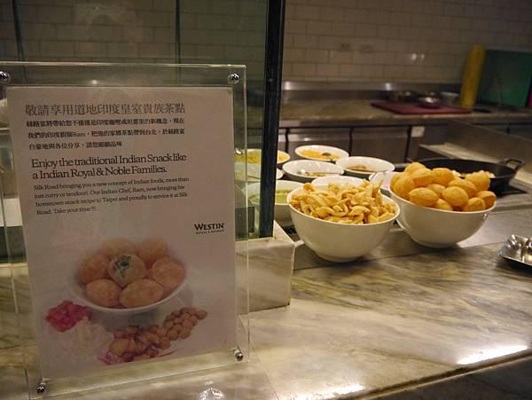 絲路宴餐廳  The Westin Taipei 台北威斯汀六福皇宮 (48)
