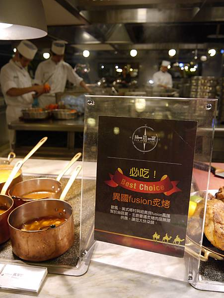 絲路宴餐廳  The Westin Taipei 台北威斯汀六福皇宮 (32)
