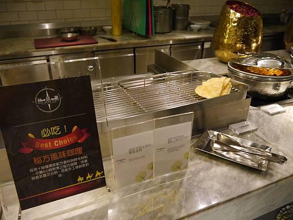 絲路宴餐廳  The Westin Taipei 台北威斯汀六福皇宮 (51)