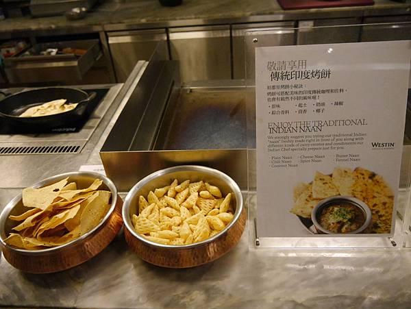 絲路宴餐廳  The Westin Taipei 台北威斯汀六福皇宮 (50)