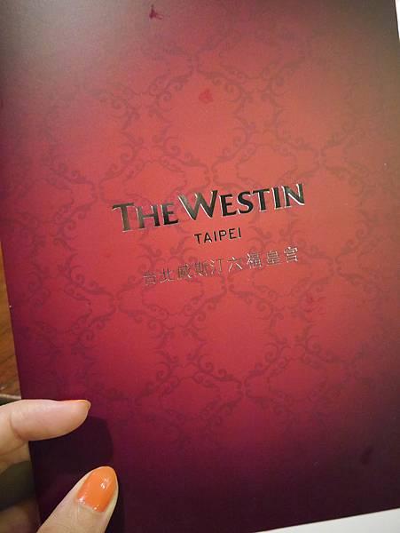 絲路宴餐廳  The Westin Taipei 台北威斯汀六福皇宮 (70)
