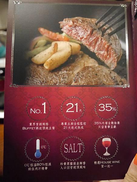 絲路宴餐廳  The Westin Taipei 台北威斯汀六福皇宮 (71)