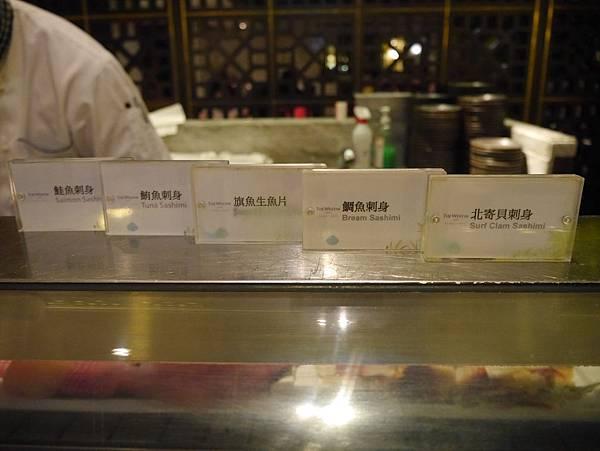 絲路宴餐廳  The Westin Taipei 台北威斯汀六福皇宮 (59)