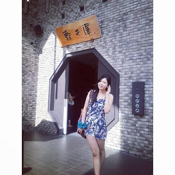 20140823-24 台中行 (1)