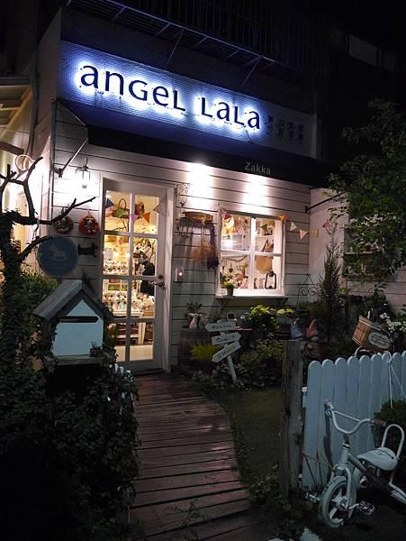 Angel LaLa 夢幻家居 小屋雜貨 (65)