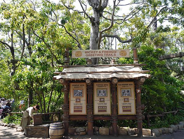 東京迪士尼海洋 Tokyo Disneysea (184)