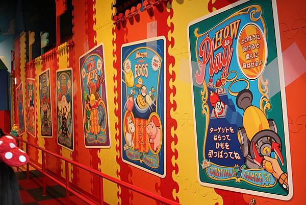 東京迪士尼海洋 Tokyo Disneysea (294)