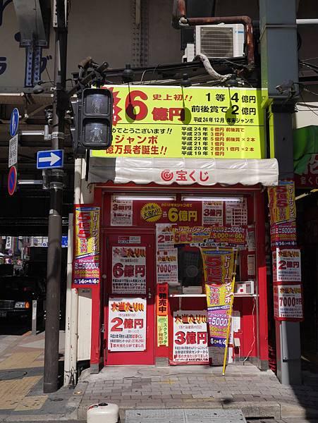 上野 Villa Fontaine Ueno   (7)