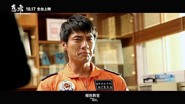 想飛 Dream Flight (7)