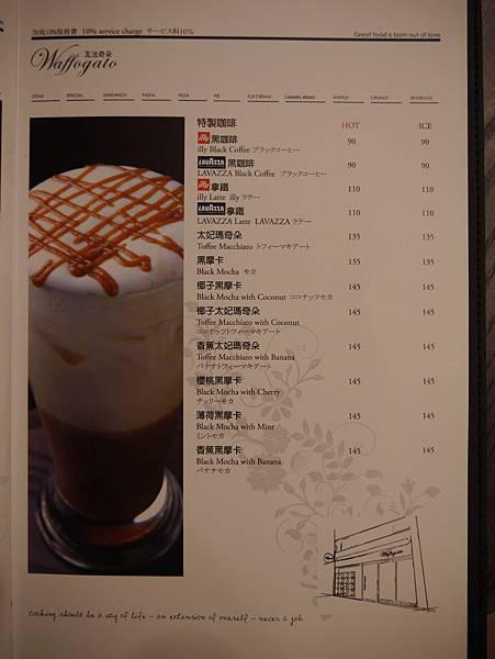 瓦法奇朵Waffogato 東湖店 (27)