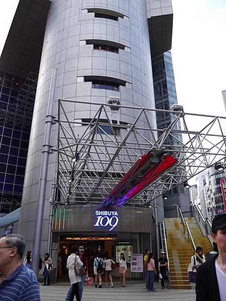 3 澀谷 八公忠犬銅像 OS藥妝 元祖壽司 SHIBUYA 109 (65)