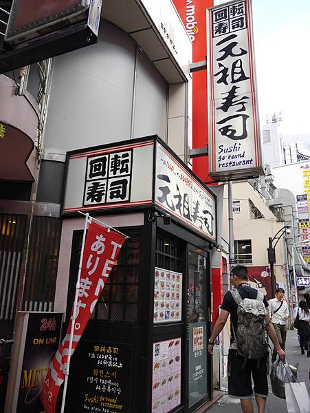 3 澀谷 八公忠犬銅像 OS藥妝 元祖壽司 SHIBUYA 109 (27)