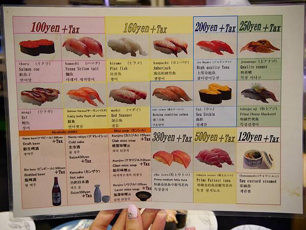 3 澀谷 八公忠犬銅像 OS藥妝 元祖壽司 SHIBUYA 109 (36)