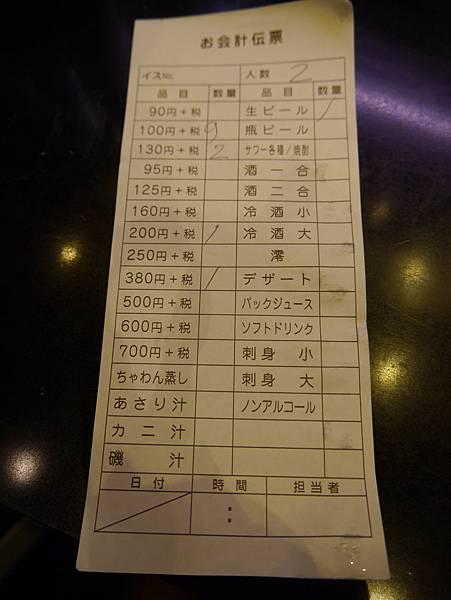 3 澀谷 八公忠犬銅像 OS藥妝 元祖壽司 SHIBUYA 109 (57)