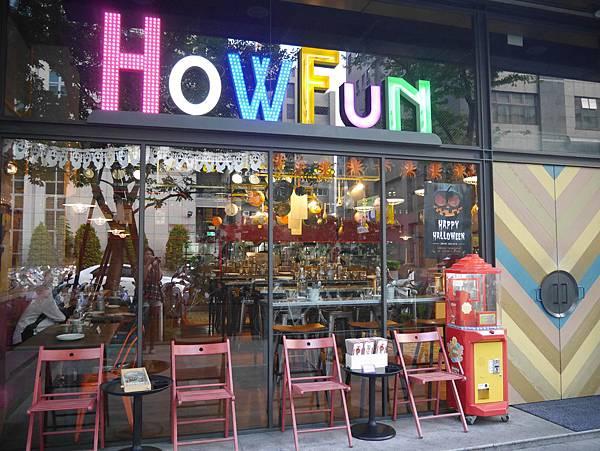 Howfun 好飯食堂 內湖瑞光店 (2)