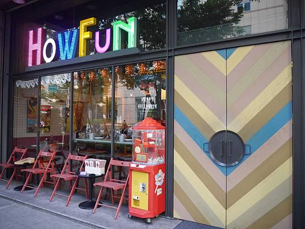 Howfun 好飯食堂 內湖瑞光店 (7)
