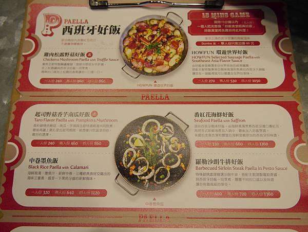 Howfun 好飯食堂 內湖瑞光店 (19)