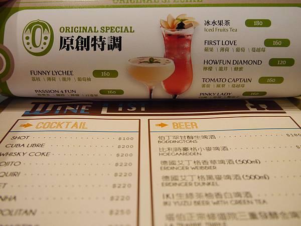 Howfun 好飯食堂 內湖瑞光店 (24)