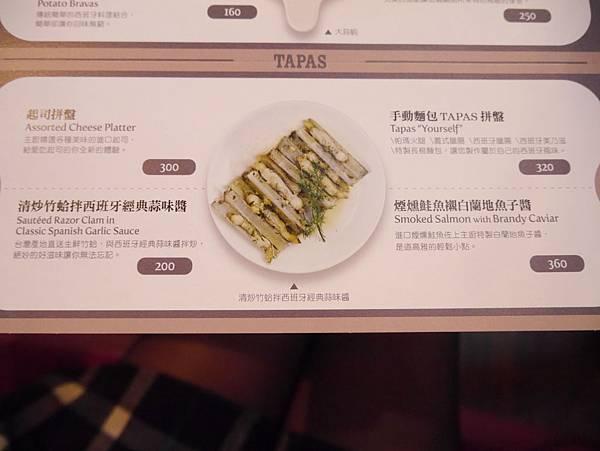 Howfun 好飯食堂 內湖瑞光店 (32)