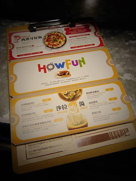 Howfun 好飯食堂 內湖瑞光店 (18)