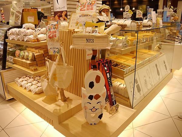 晴空塔 東京スカイツリー  Tokyo Skytree (61)