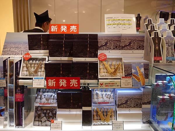 晴空塔 東京スカイツリー  Tokyo Skytree (59)
