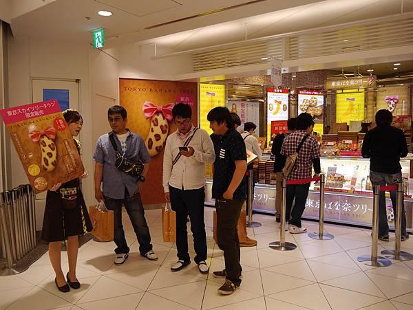 晴空塔 東京スカイツリー  Tokyo Skytree (56)