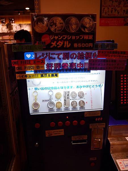晴空塔 東京スカイツリー  Tokyo Skytree (91)