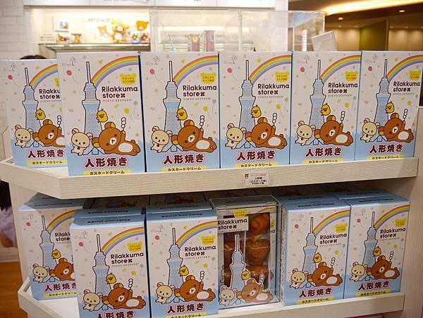 晴空塔 東京スカイツリー  Tokyo Skytree (85)