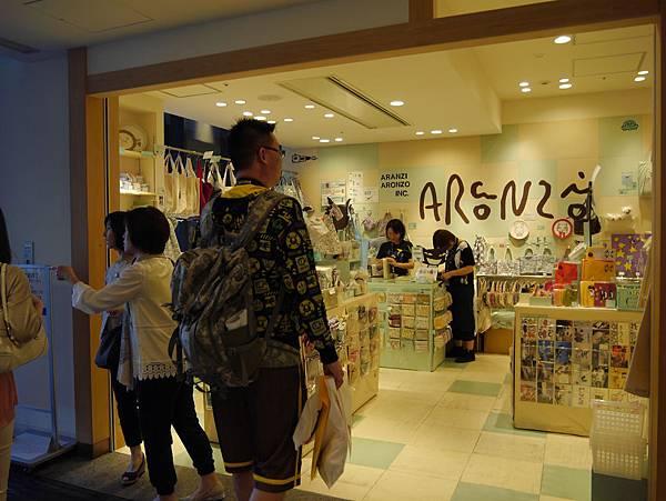 晴空塔 東京スカイツリー  Tokyo Skytree (119)
