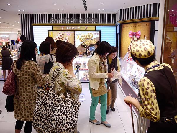 晴空塔 東京スカイツリー  Tokyo Skytree (130)