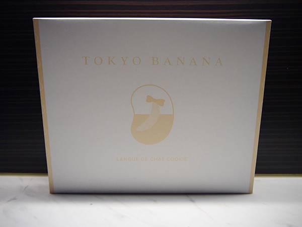 東京自助行 戰利品 (88)