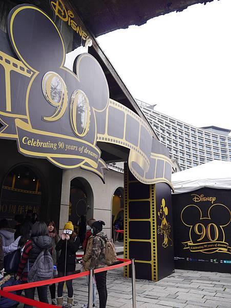迪士尼90周年特展 (120)