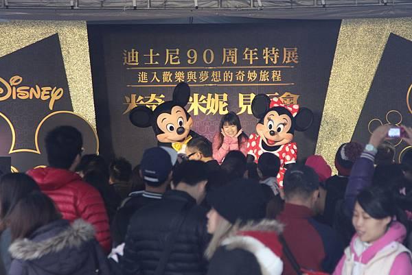 迪士尼90周年特展 (50)