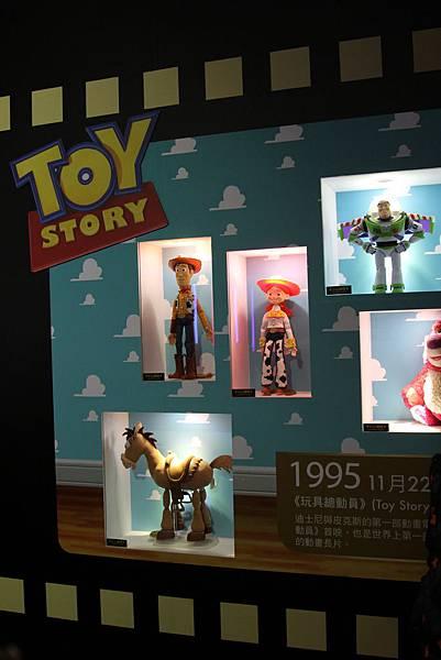 迪士尼90周年特展 (61)
