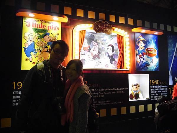 迪士尼90周年特展 (132)