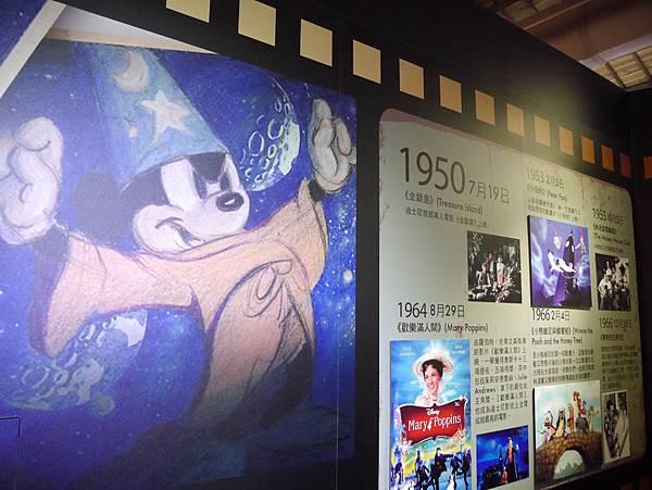 迪士尼90周年特展 (133)